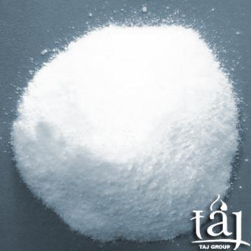 Nitroethane powder